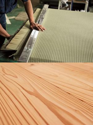 竹炭入り清活畳の竹炭