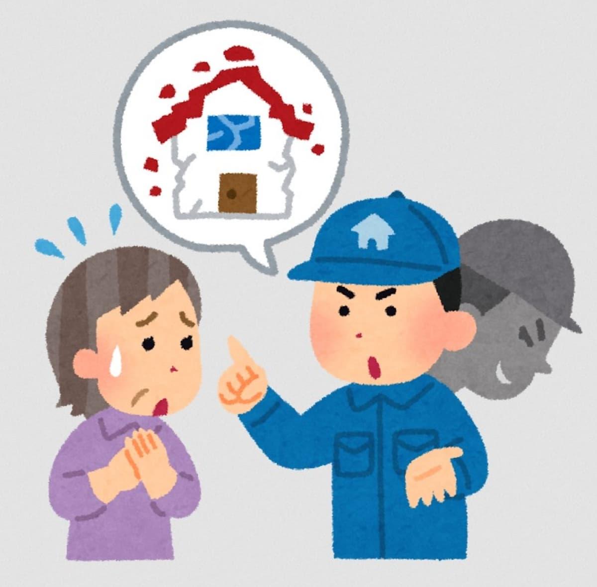 台風対策のイメージ
